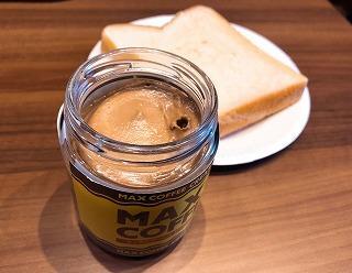 マックスコーヒーピーナッツクリーミーバター