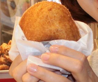 実山椒香味たれカレーパン
