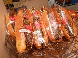 東村山黒焼きそばパン