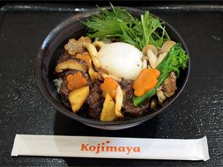 石岡産ダチョウと豆腐のつくね丼