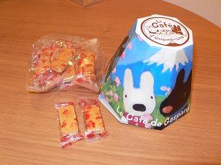 リサとガスパール 富士山型 サンドクッキー