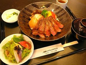 淡路牛ロースステーキ丼