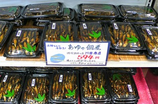 琵琶湖産小あゆの佃煮