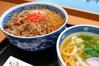 近江牛すき焼き丼