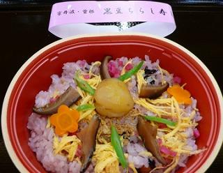 黒豆ちらし寿司