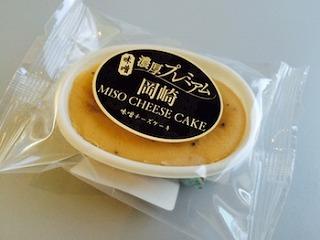 八丁味噌チーズケーキ
