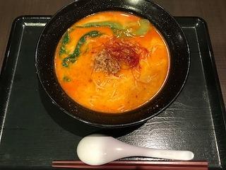 大内山ミルク担々麺