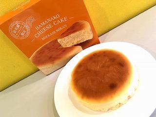 浜名湖チーズケーキ みかん
