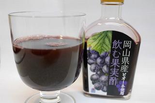 飲む果実酢
