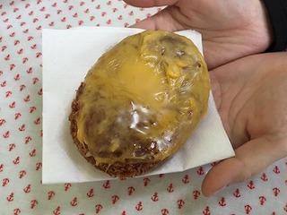 極 チーズカレーパン