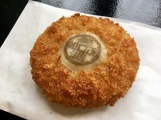 鶏ちゃん風ビーフメンチ