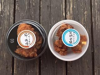 唐揚げ(足助の塩味・八丁味噌味)