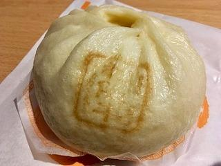 松阪牛まん