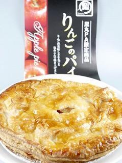 りんごのパイ
