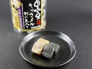 黒豆キャラメル