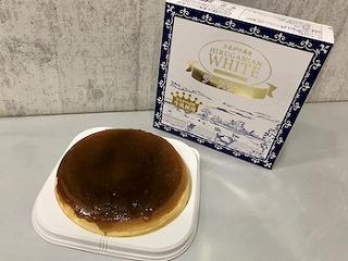 ヒルガニアン ホワイトチーズケーキ