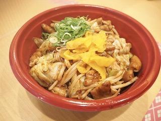 味噌ホルモン丼