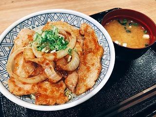 姫豚生姜焼き丼