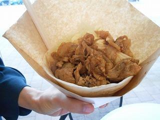 富士金華豚サンド