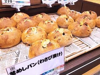 釜めしパン