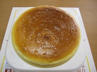 赤城高原チーズケーキグルメ