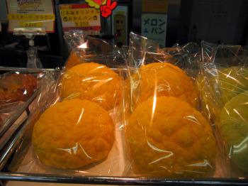 温州みかんパン