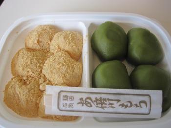 そのまんま安倍川餅