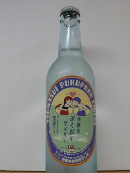 須磨水ぷくぷくサイダー