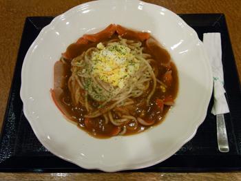 長島スパゲティ
