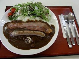 清里ソーセージ&ベーコンカレー