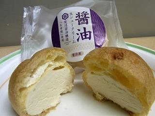 柴沼醤油シュークリーム
