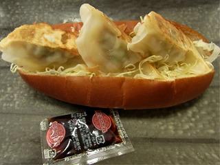 THE焼き餃子HOT DOG