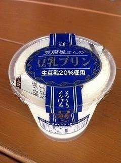 豆腐屋さんの豆乳プリン
