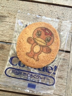 多治見さくさくクッキー