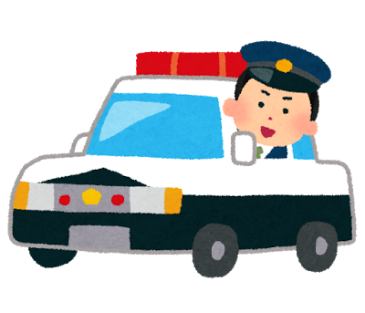 交通違反での白キップ 安心・快適ドライブ 保険なるほど知恵袋 ...