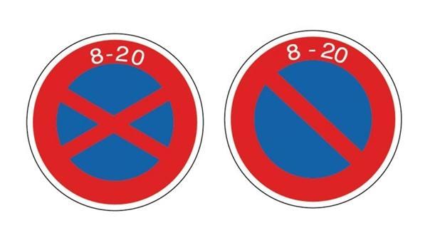 マーク 駐車 禁止